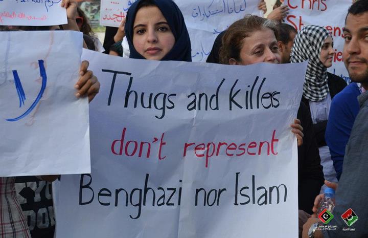 ThereisNoTheyLibya